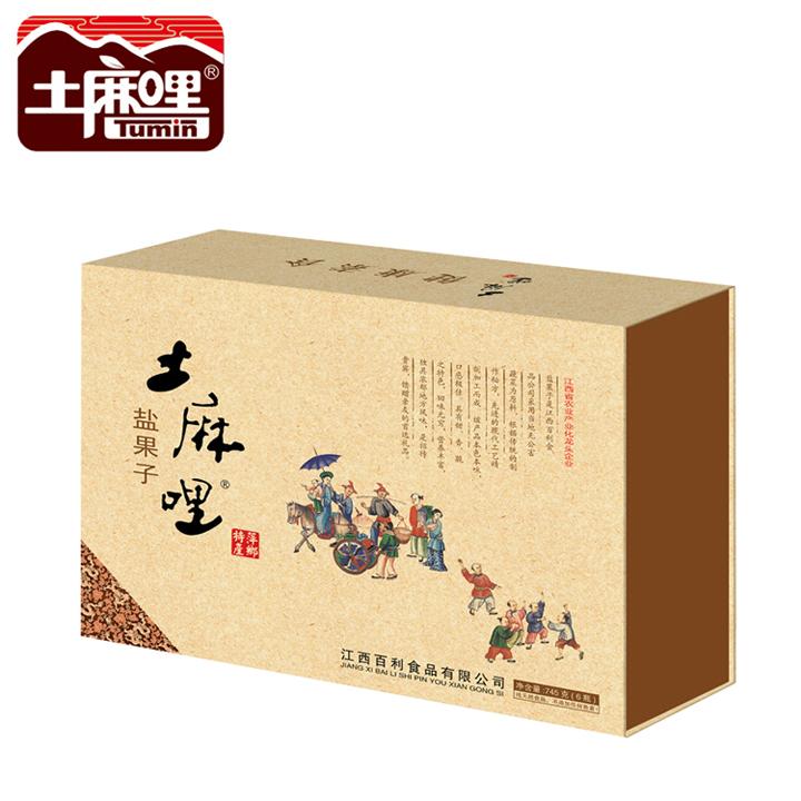 礼盒盐果子745克