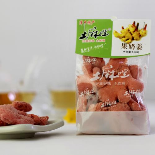 立式果奶姜