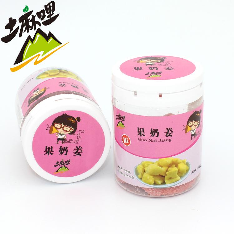 万博手机版果奶姜 90g瓶装 江西萍乡特产 健康零食